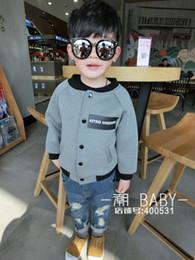 2019 koreanisches baseballhemd 2017 neue Jungen Frühjahr und Herbst Jacke Baby Jacke 2-3-5 Jahre alt Kinder koreanische Version des Raumes Baumwolle Baseball Shirt Shirt günstig koreanisches baseballhemd