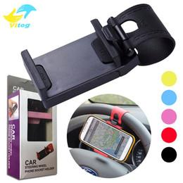 Держатель держателя gps онлайн-Универсальный автомобильный держатель для рулевого колеса SMART Clip Автомобильное крепление для мобильного телефона iphone samsung Мобильный телефон GPS Рождественский подарок US07