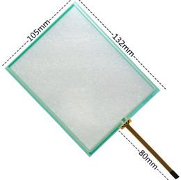 5,7-дюймовый сенсорный экран сенсорная панель стекло для TeeJet Matrix Pro 570G бесплатная доставка supplier 5.7 inch touch screen от Поставщики 5.7-дюймовый сенсорный экран