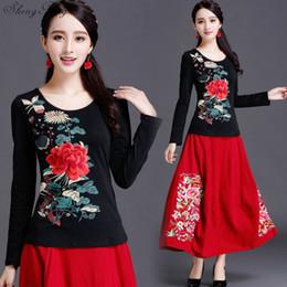 chinês roupas cheongsam Desconto 2018 novo cheongsam vestido estilo chinês roupas tradicionais chinesas qipao vestido cheongsam oriental hanfu q611