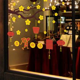 весенние росписи Скидка Китайский Новый год стены стикеры окна стекло украшения весенний фестиваль фейерверк фонарь наклейки на стены спальня росписи искусства D19010902