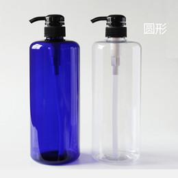 bottiglia di shampoo bianca Sconti Bottiglie di stoccaggio Bottiglia circolare blu e bianca Shampoo condizionatore bottiglia 1L Bottiglia di imballaggio Grande capacità 1000ML