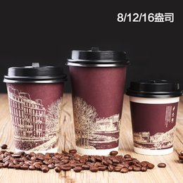 restaurant coffee cups 2019 - 8oz 12oz 12oz Disposable Paper Coffee Cup Insulation Thick Milk Drinking Cup Restaurant Cafe Drink Package 50pcs lot SK8