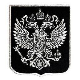 Wholesale coat of arms resale online - Russian Imperial Eagle Coat Of Arms Crest Silver Patch Detailed Embroidery Iron Sew On Badges Inch Width