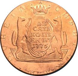 Russia Coin Australia - Russia 1776 10 KOPECKS KM Siberian Catherine II Red Copper Copy Coin