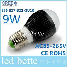 Chinese  50pcs lot AC85-265V dimmable 9w 3X3W E27 E14 B22 GU10 base type warm   cold white LED bubble ball bulb spotlight corn lamp manufacturers