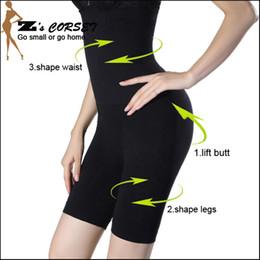 4a971a9933 Women Shapewear Steel Boned Butt Enhancer Black Beige Butt Lift Shaper  Fullness Panty Booty Lifter With Tummy Control Panties