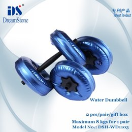 Wholesale latest product funny water filled dumbbell with Color box packing and competitive price