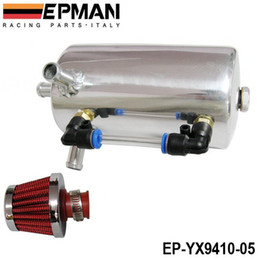 $enCountryForm.capitalKeyWord NZ - EPMAN High Quality UNIVERSAL BREATHER TANK & OIL CATCH CAN TANK WITH BREATHER FILTER 0.5L EP-YX9410-05