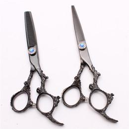 "Barber Hot Shears Australia - C9005 6"" JP 440C Customize Logo Hot Sell Professional Human Hair Scissors Barbers' Hairdressing Scissors Cutting Thinning Shears Style Tools"