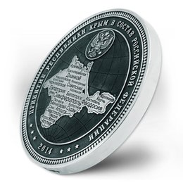 Russia Coin UK - RUSSIA President PUTIN silver PLATED Commemorative COINS,The Crimean map , BIG SIZE 40 MM , 1pcs lot FREE SHIPPING