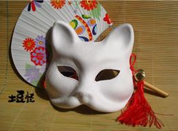 $enCountryForm.capitalKeyWord NZ - 3 pcs lot Diy Paper Pulp Blank Mask Can be Painted Fox Mask Endulge Japanese Half Face Halloween Masquerade Cosplay Party Mask