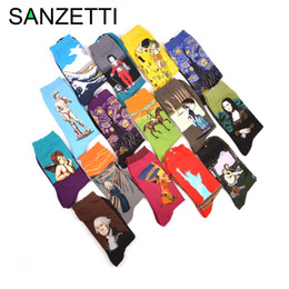 Wholesale- SANZETTI 5 pair/lot Combed Cotton Colorful Van Gogh Retro Oil Painting Men Socks cool casual Dress Funny party dress crew Socks