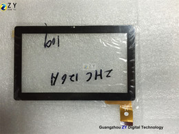 $enCountryForm.capitalKeyWord Canada - 7inch Tablet PC Digitizer Touch Screen Panel Replacement part-for ZHC-126A ZY TOUCH
