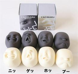 $enCountryForm.capitalKeyWord Australia - Funny gadgets anti stress toys Vent Human Face Ball caomaru geek surprise Adult toys anti stress ball b840