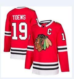 inexpensive sports jerseys