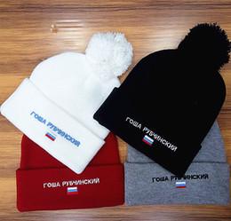 Discount hat wool flanging 4 colors Popular Winter Hats flanging cap hip hop Headgear knit hat wool cap star models Christmas Beanies Flag Hats A++
