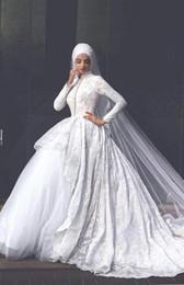 simple high neckline wedding dress 2019 - 2017 New Arrival Muslim Lace Wedding Dresses Long Sleeves High Neckline Lace Applique Floor Length Wedding Bridal Gowns