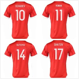 2017 2018 russia jerseys home red russian soccer jerseys 10 arshavin 11 kerzhakov 14 pavlyuchenko 17