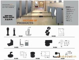 Bathroom Partition Accessories discount toilet partitions | 2017 toilet partitions on sale at