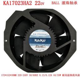 the original kaku card fixing fan ka17023ha2 220v high temperature water cooling fan
