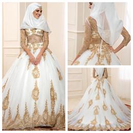 Middle East Wedding Dresses – fashion dresses