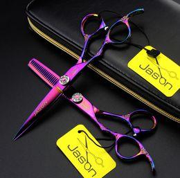 $enCountryForm.capitalKeyWord Canada - 359# 6'' Top Quality Jason Left Hand Hair Scissors Kit Inlaid Diamonds,1 Cutting Scissors+1 Thinning Shears+2 Comb+1 Bag,Pink Carved Handle