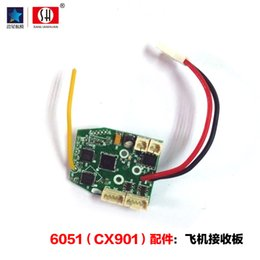receiver board Canada - Wholesale-SH Chengxing remote control airplane model aircraft accessories [ 6051 ] Receiver Board