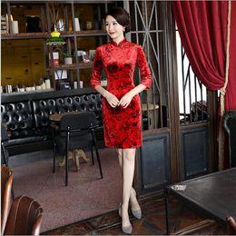 4ef240d38 Lake Red Chinese Traditional Dress Women Satin Qipao Dragon Phenix Long  Cheongsam Plus Size S M L XL XXL XXXL 4XL