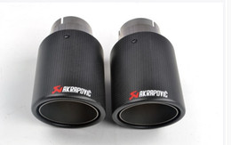 carbon fiber muffler for pipe UK - Classical inlet51-outlet90mm for ak AKRAPOVIC carbon fiber exhaust tip exhaust pipe muffler