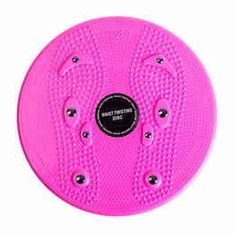 foot boards 2019 - Wholesale- Practical Twist Waist Torsion Disc Board Magnet Aerobic Foot Exercise Yoga Training Health Twist Waist Board