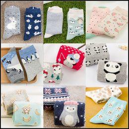 Wholesale japanese socks for sale - Group buy Prettybaby Cartoon Animal Fashion Socks women creative cotton socks story printing stockings Japanese style socks Pt0077