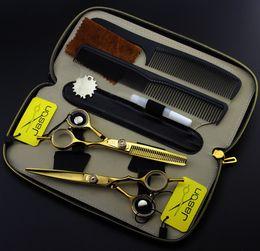 $enCountryForm.capitalKeyWord Canada - 347# 5.5'' Top Quality Jason Hair Scissors Kit,1 Cutting+1 Thinning+2 Comb+1 Bag,Japan Professional Salon Home Golden Shears Inlaid Diamonds