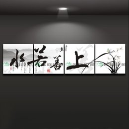 "chinese wall canvas prints NZ - 4 Panel Chinese Calligraphy Painting ""The best virtue is like water's"" Oil Canvas Printing Picture Home Office Wall Decoration"