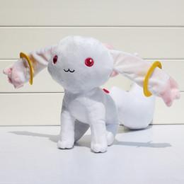 """Madoka Magica Figures Canada - Puella Magi Madoka Magica Incubator QB Plush Toys Stuffed Baby Doll Soft Toys 9""""23CM Free Shipping"""