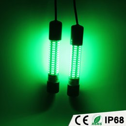 Chinese  12v LED Underwater Fishing Lure Night fishing Boat lights Carp lure white green blue yellow manufacturers