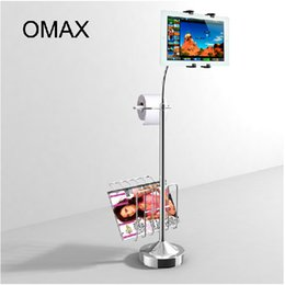 Wholesale New omax tablet stand ipad1234 stand bedside sofa lazy stand floor stand