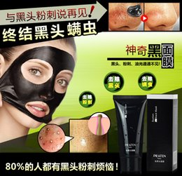 blackheads removing creams 2019 - 100PCS DHL free shipping PILATEN remove blackheads acne treatment mineral black mud face mask nasal membranes 60g