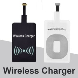Discount qi wireless charger receiver module - Universal Qi Wireless Charging Receiver Film Patch Module Wireless Charger For Samsung Apple iphone 7 6 plus OTH671