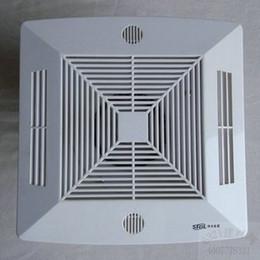 song bathroom ventilation fans srl24r mute ceiling ducted fan