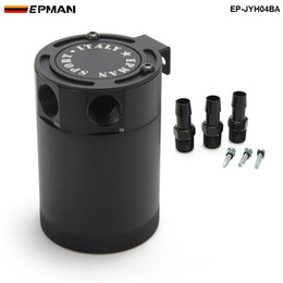 fuel cans NZ - EPMAN - Car Stying Racing Baffled Aluminum 3-Port Oil Catch Can   Tank   Air-Oil Separator Universal Black EP-JYH04BA