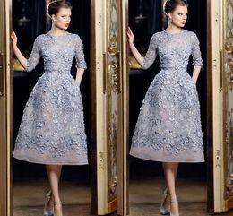 Горячие продажи Половина рукава короткие платья партии 3D цветочные аппликации с бисером жемчуг платья партии для женщин органза Элли Сааб вечерние платья