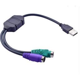 Toptan satış Bilgisayar Klavye ve fare PS2 Dönüştürücü Kablosuna USB Adaptör Arabirimi