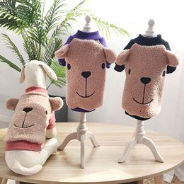 Velvet Foot Australia - Dog clothes Autumn and winter plus velvet pet cotton padded Teddy cashmere dog sweater schnauzer taidibi bear two feet clothes