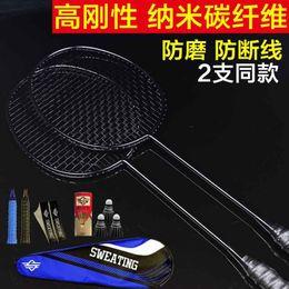 $enCountryForm.capitalKeyWord Australia - 2 Sticks Full Carbon Badminton Racket Ultra Light Durable Badminton Racket With Protection Stickers Oxford Set Barrel