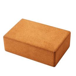 Block Bricks Australia - Drop Ship Cork Wood Yoga Block Exercise Fitness High Density Practice Tool Natural Non-Slip Brick Home Health Gym 22*14*7.2cm