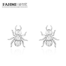 sterling silver french Australia - FAHMI 100% 925 Sterling Silver Small Ant Earrings French Simple Silver Earrings AE11221OX High Quality Jewellery Free Shipping