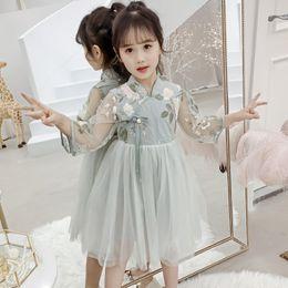 $enCountryForm.capitalKeyWord Australia - baby kids girls wear children skirt 2019 new girls spring and summer dress Korean children embroidery mesh princess dress chiffon clothing