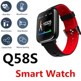 HandHeld outdoor gps online shopping - Q58S D dynamic UI GPS inch Smart Watch Bracelet dynamic heart rate replacement standby desktop smart photos handheld bright screen IP67
