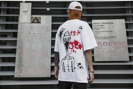 T Shirt Alien Australia - Fashion Men Alien Printed Short Sleeve Round Neck T Shirts Brand summer Designer Oversize Hip Hop Casual Boyfriend Shirt Tee 206